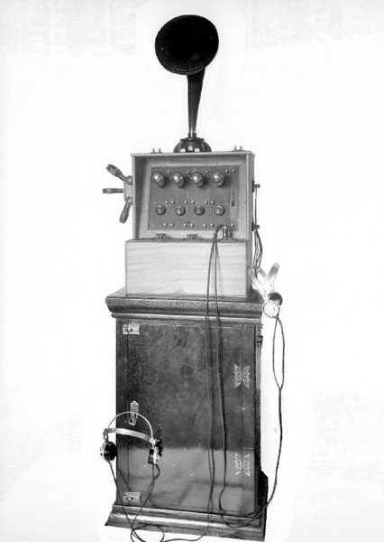 W Horton Wireless